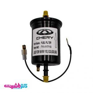 فیلتر بنزین امویام MVM 530